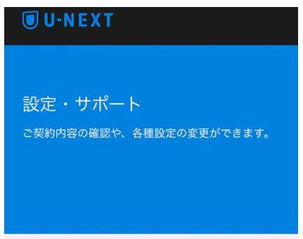 u-next1
