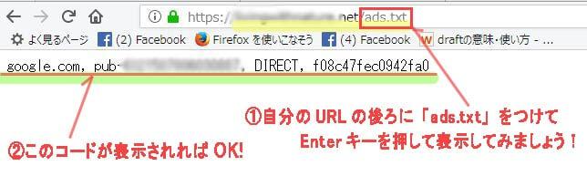 ads_11