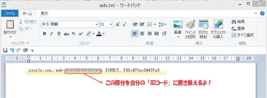 ads_5