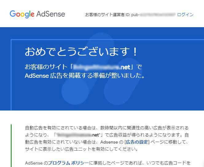 adsense_add8