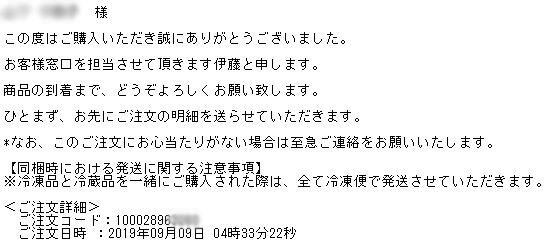 sakano_8