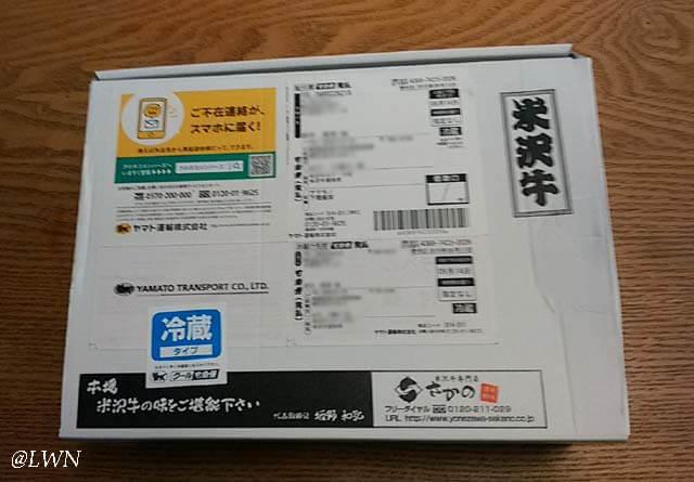 sakano_gift1