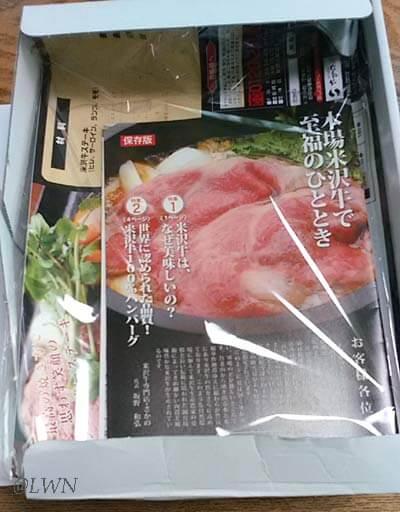 sakano_gift2
